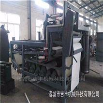 吉丰科技带式污泥压滤机系统结构