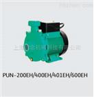 PUN-600E威乐自动加压水泵