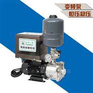 550W自动增压泵 变频恒压泵