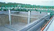 桁车式刮吸泥机污水处理