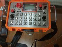 水泥打磨机无线遥控器产品功能及设计说明