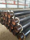 硬质供热蒸汽保温管今天价格