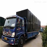 厂家直销 淀粉污水处理设备 山东领航
