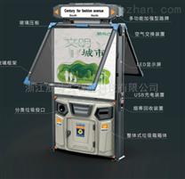 浙江筋斗云-华东地区免费投放太阳能垃圾桶
