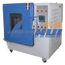 武汉科辉HS-225桌上型恒温恒湿试验箱厂家