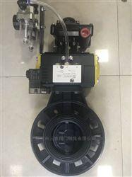 D671S气动耐酸碱塑料蝶阀