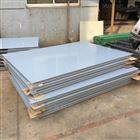 太原生产供应5吨缓冲加厚型电子地磅秤