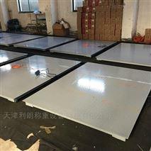 北辰区耀华A12小地磅1-2吨电子平台秤