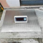 不锈钢防爆秤/唐山1-3吨本安防爆电子地磅