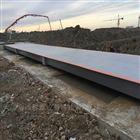 运城生产地磅万荣县十八米长80吨电子汽车衡