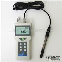 台灣利田 DO200便攜式溶解氧儀