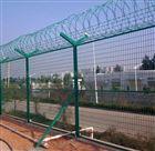 机场Y型防护网