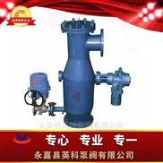 自動排汙過濾器供應