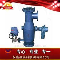 DAG-I DAG-IIP型自动排污过滤器
