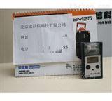 GasBadgeEXGB90  GasBadgeEx 单一可燃气检测仪