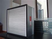 隔板高效過濾器,隔板過濾網
