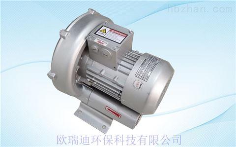 燃烧设备专用0.7KW漩涡高压风机