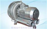 HRB-810-7.5KW旋渦式高壓鼓風機