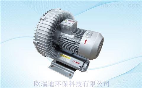 烘干设备专用0.7KW漩涡高压风机