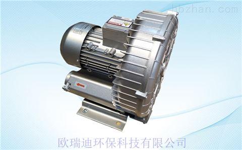 焊接废气设备专用0.7KW漩涡高压风机