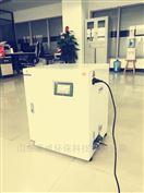 KWC-100口腔污水处理设备污水价格低