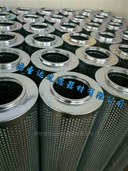 852443SMX6机械滤芯
