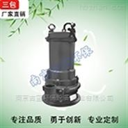 刀泵 污水处理厂专业泵  粉碎杂物泵