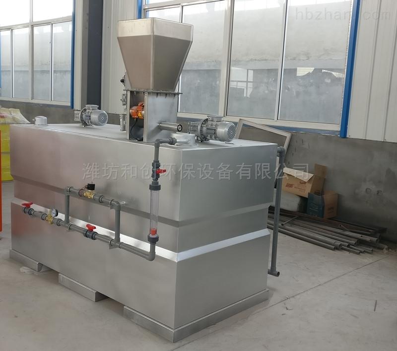 PAC絮凝剂加药装置/污水处理厂加药设备