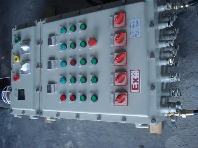 移动防爆配电箱