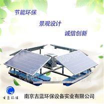 充电式太阳能曝气器 污水曝气机池塘