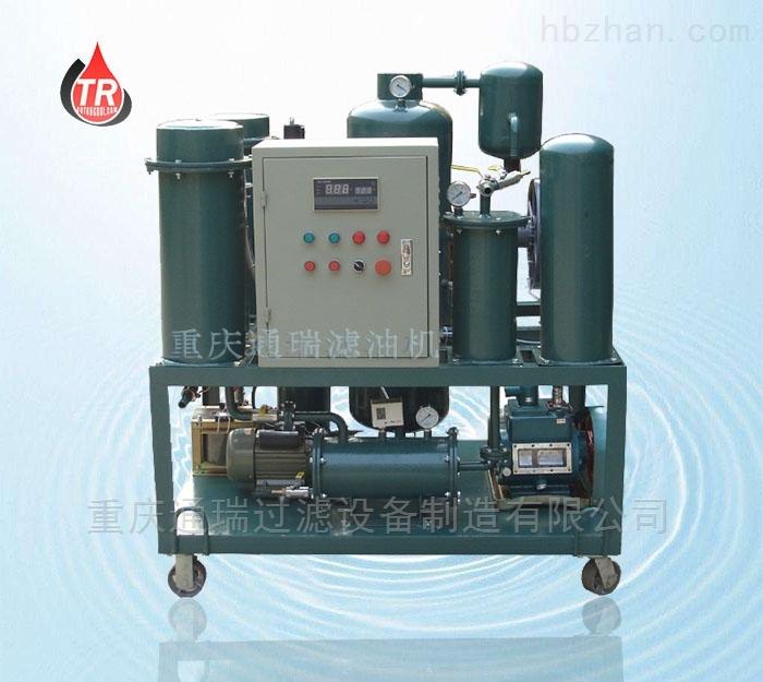 稀油液压油滤油机工作原理 工业油净化设备