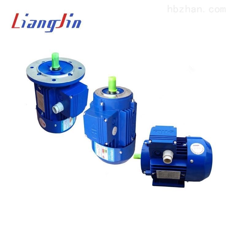 清华紫光电机 上海梁瑾机电设备有限公司