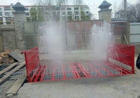 工程洗輪機