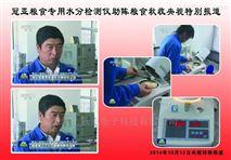 安徽粮食水分测定仪