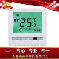 液晶显示温控器