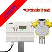 加油站柴油浓度报警器固定式可燃气体探测器