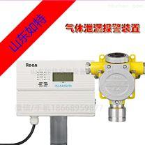加油站柴油濃度報警器固定式可燃氣體探測器