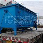 杭州洗碗厂消毒污水处理设备