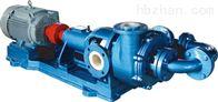 HFM型压滤机入料泵