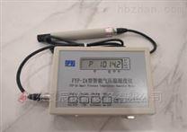 智能氣壓溫濕度儀,氣壓計