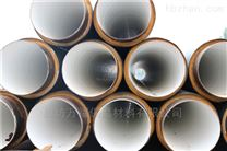耐熱防腐保溫岩棉保溫管殼產品價格