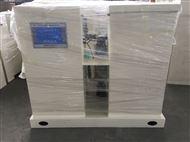 KWC-100牙科门诊污水处理设备价格低