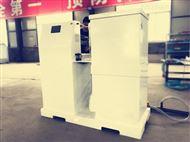 KWA-80二氧化氯发生器低价供应