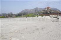 2号尾矿库重金属污染生态恢复工程项目