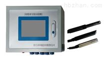 SINOEPA2000多参数在线全自动监测系统
