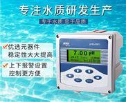 PH温度分析仪-检测水中PH酸度值
