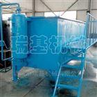 加工鸡产品污水处理设备