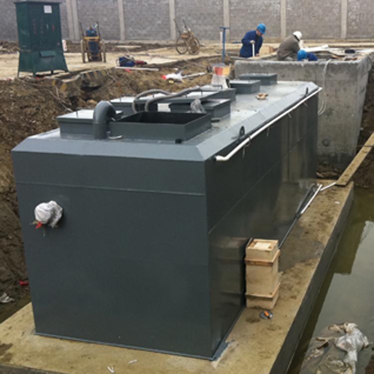 镇海地埋式污水处理设备价格行情欢迎光临
