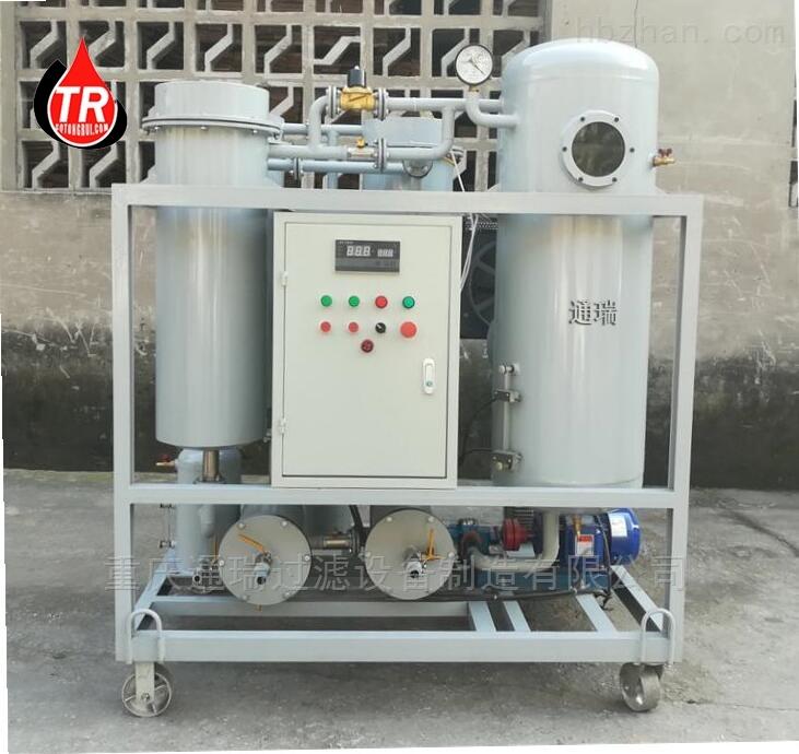 ZJC汽轮机油在线过滤机,透平油过滤设备