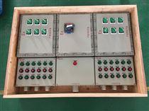锅炉房防爆动力配电箱